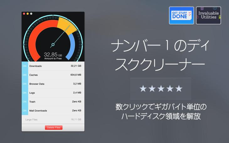 screen1280x800-2.jpeg