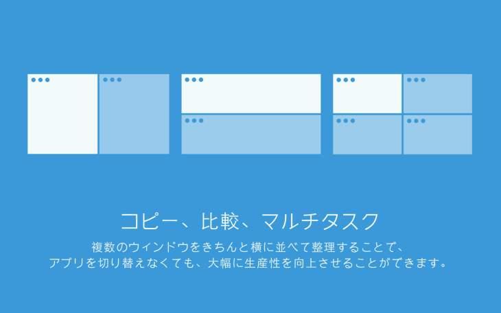 screen1600x1000.jpeg