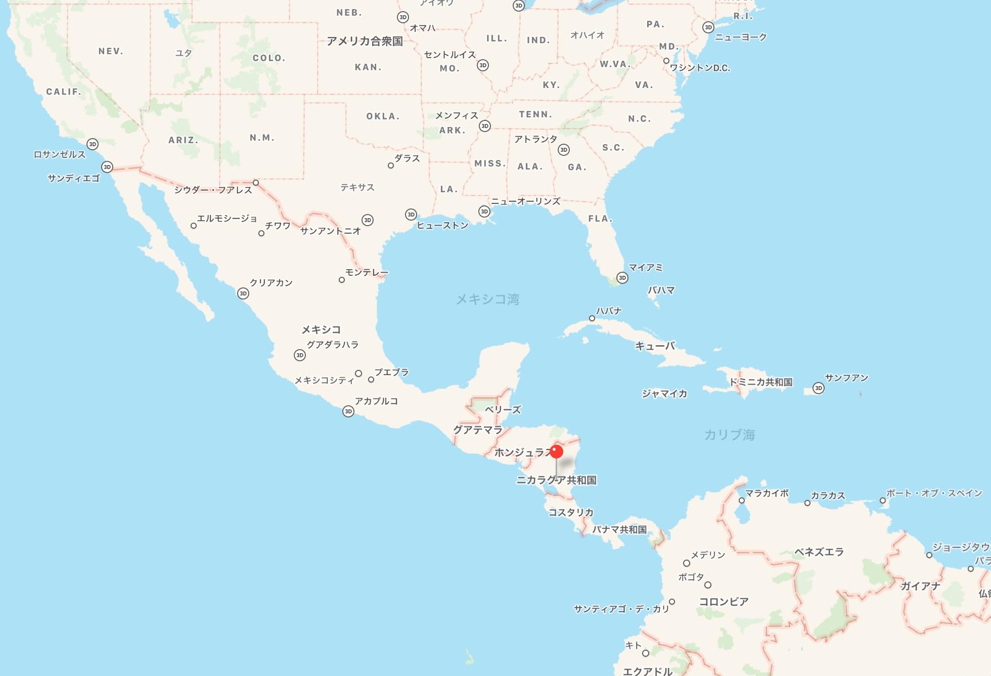 ニカラグア.jpeg