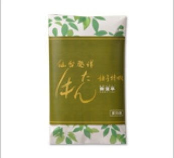 item-gyutan-yuzu01.jpg