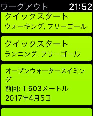 IMG_0661