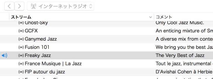 freaky jazz.jpeg