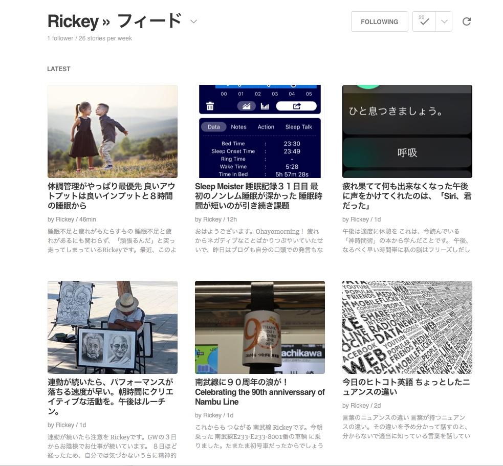 rickey feed.jpeg