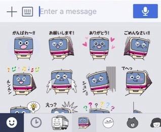 IMG_2982rickey9.blog_.jpg