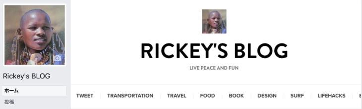 rickey fb.jpeg